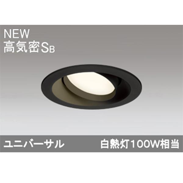 【OD361242PC】オーデリック ダウンライト LED電球フラット形 【odelic】