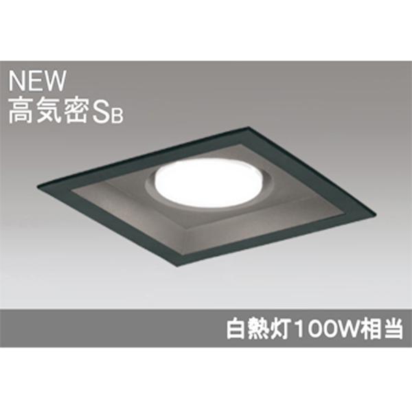 【OD361338WD】オーデリック ダウンライト LED電球フラット形 【odelic】