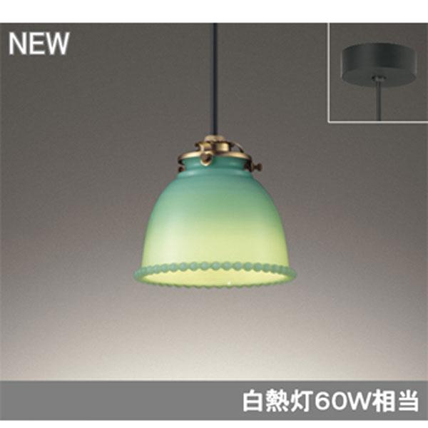 【OP252653BC】オーデリック ペンダントライト LED電球ミニクリプトン形 【odelic】