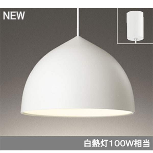 【OP252725LD】オーデリック ペンダントライト LED電球フラット形 【odelic】