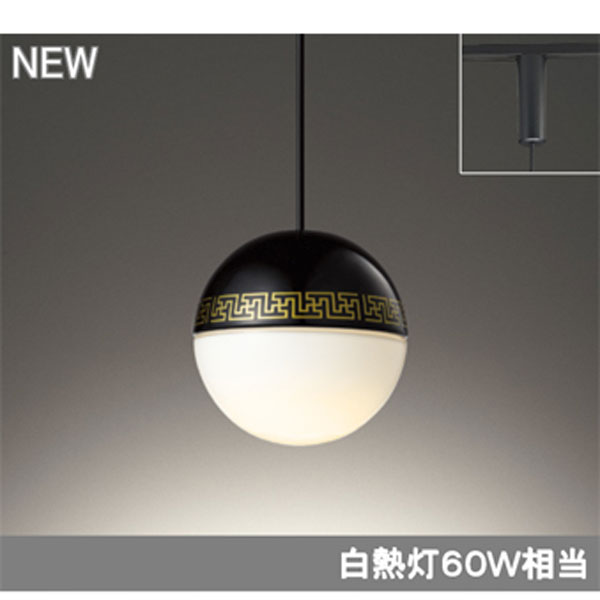 【OP252670PC】オーデリック ペンダントライト LED電球ミニクリプトン形 【odelic】