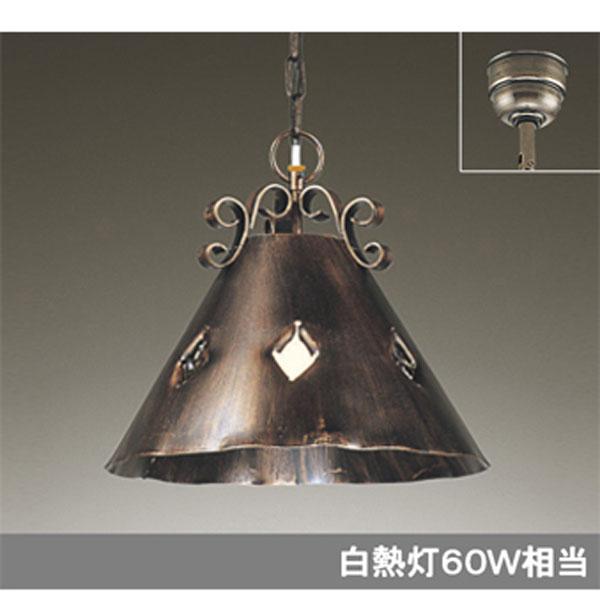 【OP093132LD】オーデリック ペンダントライト LED電球一般形 【odelic】