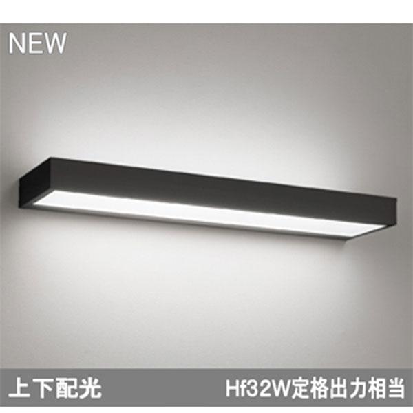 【OB255246】オーデリック ブラケットライト LED一体形 【odelic】
