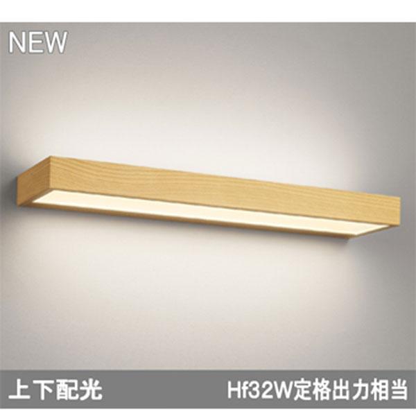 【OB255250】オーデリック ブラケットライト LED一体形 【odelic】