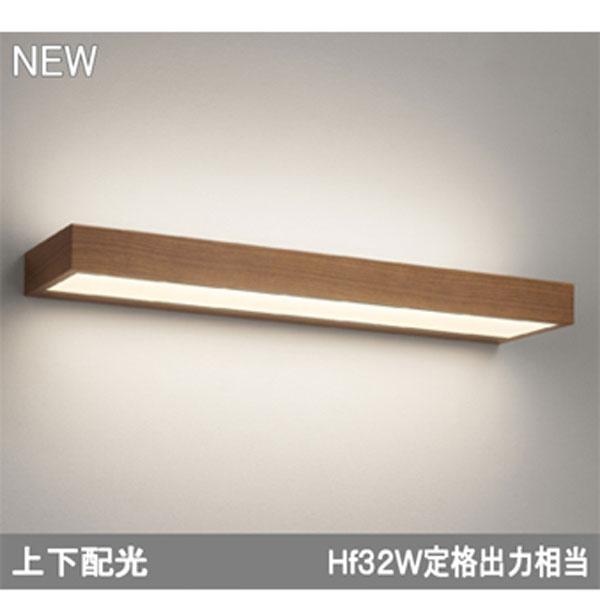 【OB255254BC】オーデリック ブラケットライト LED一体形 【odelic】
