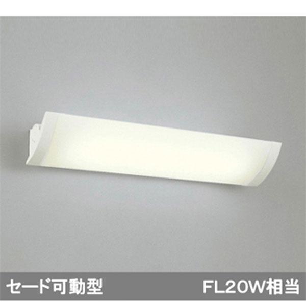 【OB255092L】オーデリック ブラケットライト 直管形LED 【odelic】