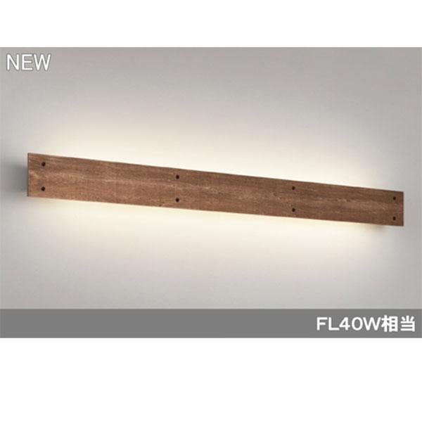 【OB255215P1】オーデリック ブラケットライト LED一体形 【odelic】