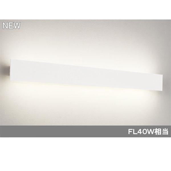 【OB255218BC】オーデリック ブラケットライト LED一体形 【odelic】