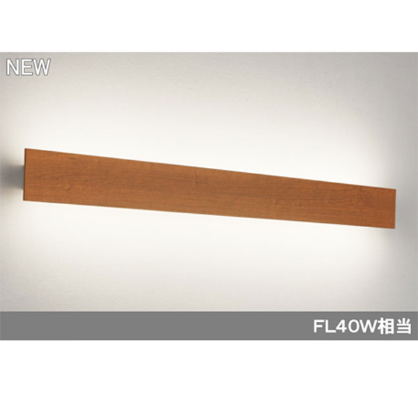 【OB255222P1】オーデリック ブラケットライト LED一体形 【odelic】