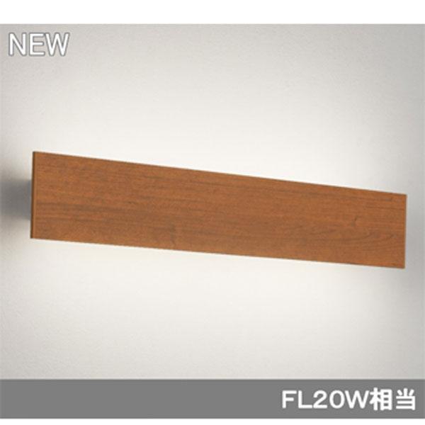 【OB255223BC】オーデリック ブラケットライト LED一体形 【odelic】
