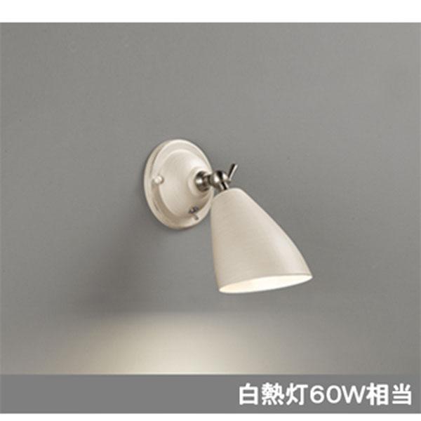 【OB255045LD】オーデリック ブラケットライト LED電球ミニクリプトン形 【odelic】