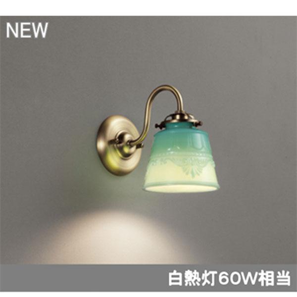 【OB255268PC】オーデリック ブラケットライト LED電球ミニクリプトン形 【odelic】