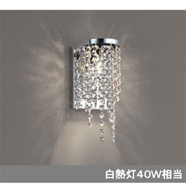【OB255210LD】オーデリック ブラケットライト LED電球クリアミニクリプトン形 【odelic】