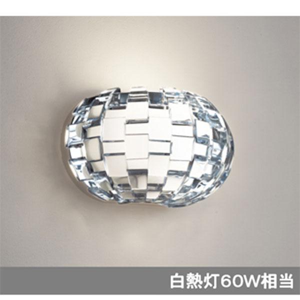 【OB255212LD】オーデリック ブラケットライト LED電球フラット形 【odelic】