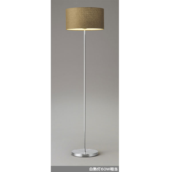 【OT265032LD】オーデリック スタンドライト LED電球一般形 【odelic】
