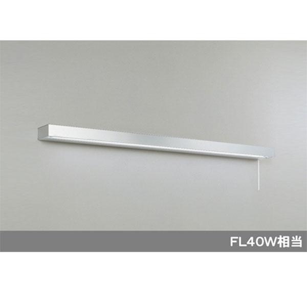 【OB255064】オーデリック キッチンライト 直管形LED 【odelic】