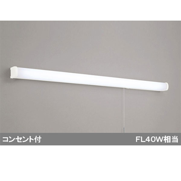 【OB255104】オーデリック キッチンライト 直管形LED 【odelic】