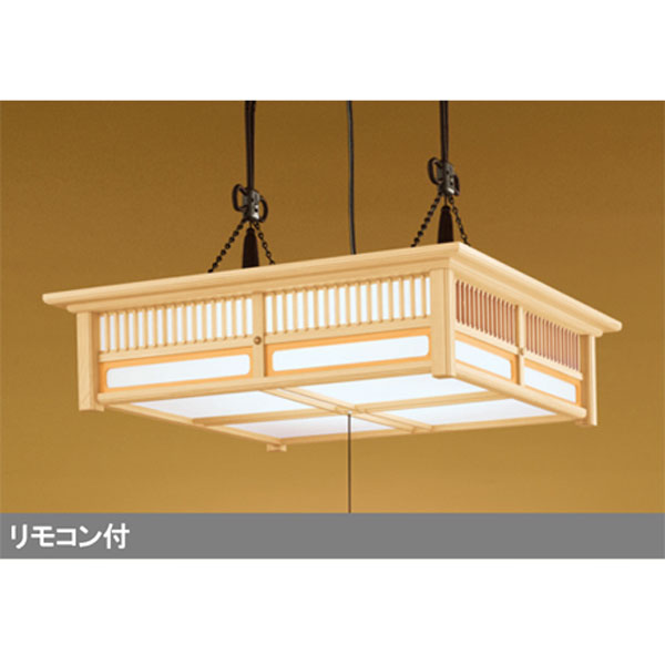 【OP252111】オーデリック 和シーリングライト・ペンダントライト LED一体形 【odelic】