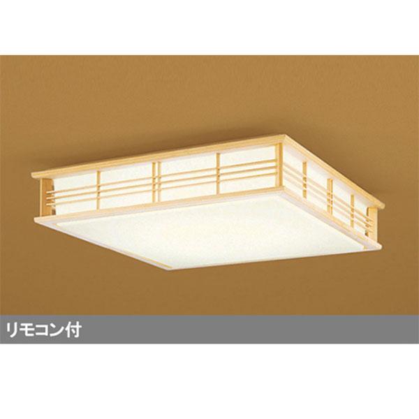 【OL251593】オーデリック 和シーリングライト・ペンダントライト LED一体形 【odelic】