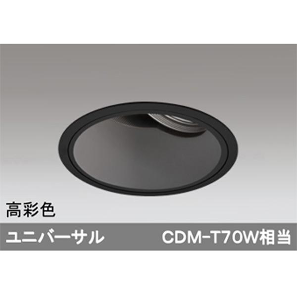 【XD401279H】オーデリック ダウンライト LED一体型 【odelic】
