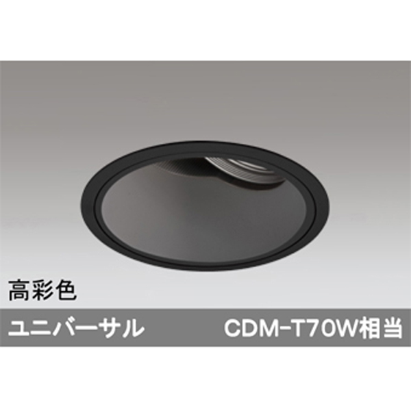 【XD401285H】オーデリック ダウンライト LED一体型 【odelic】