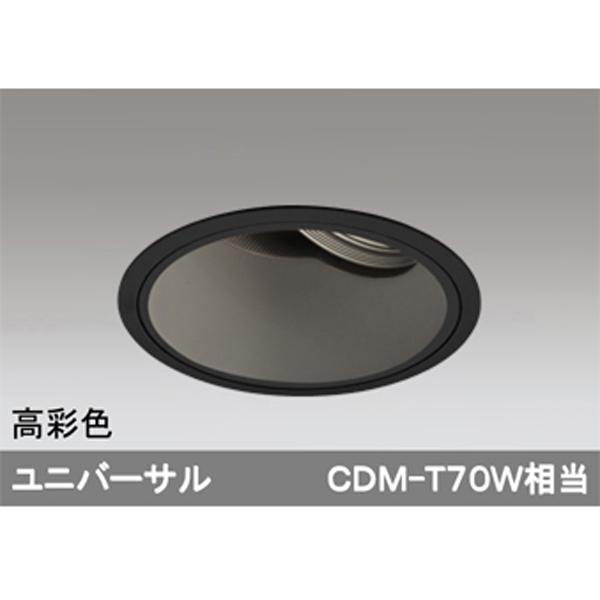 【XD401301H】オーデリック ダウンライト LED一体型 【odelic】