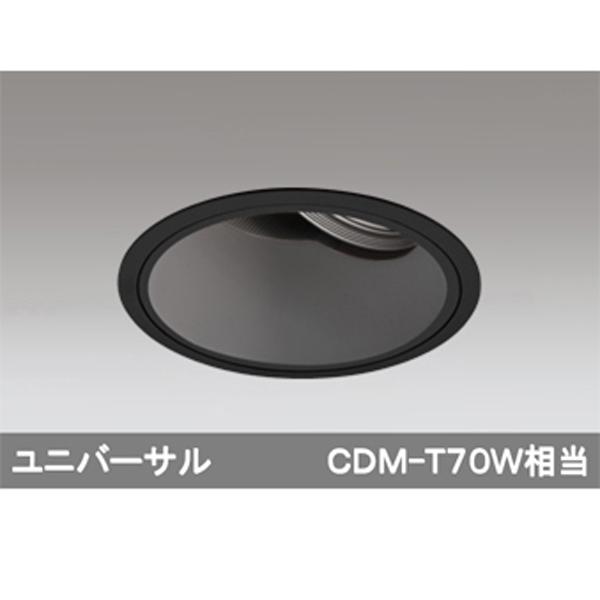 【XD401287】オーデリック ダウンライト LED一体型 【odelic】