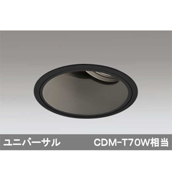 【XD401295】オーデリック ダウンライト LED一体型 【odelic】