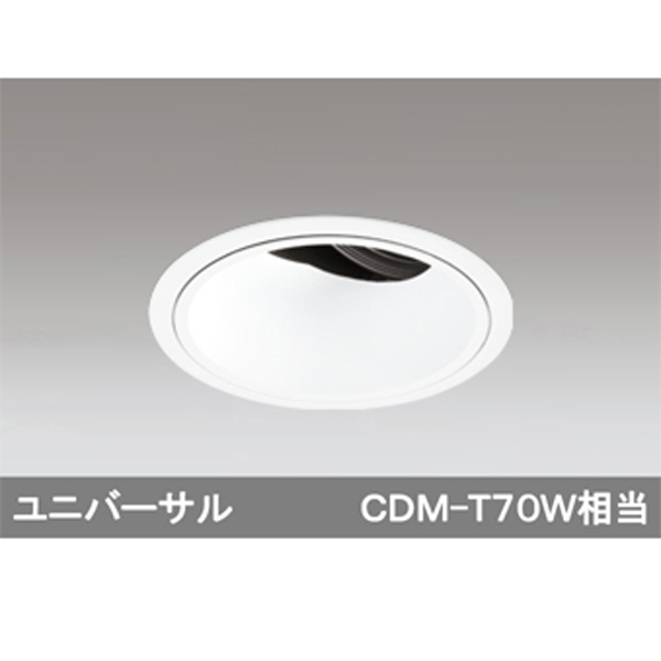 【XD402456】オーデリック ダウンライト LED一体型 【odelic】