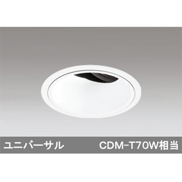 【XD402472】オーデリック ダウンライト LED一体型 【odelic】
