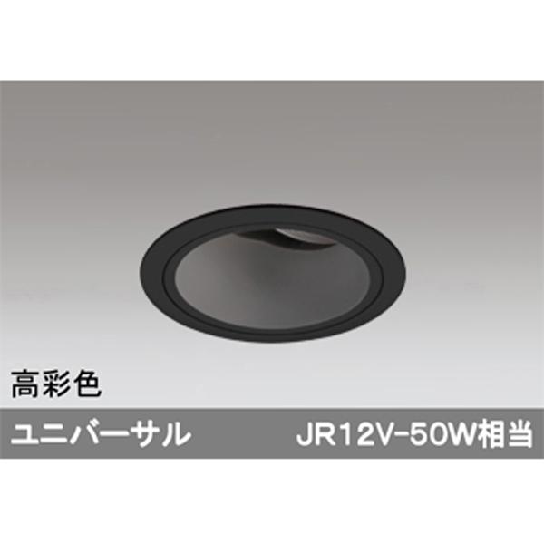 店舗良い 【XD403171H】オーデリック ダウンライト LED一体型 【odelic】, サイクルベースあさひ cf6231c7