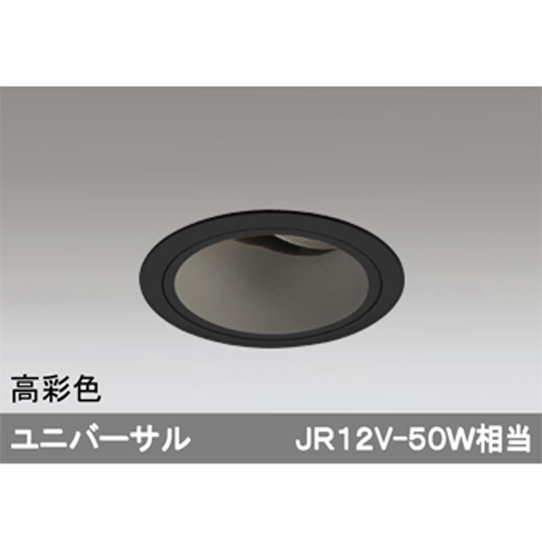 国内発送 【XD403175H】オーデリック ダウンライト LED一体型 【odelic】, マーキュリードッグ 7d71be30