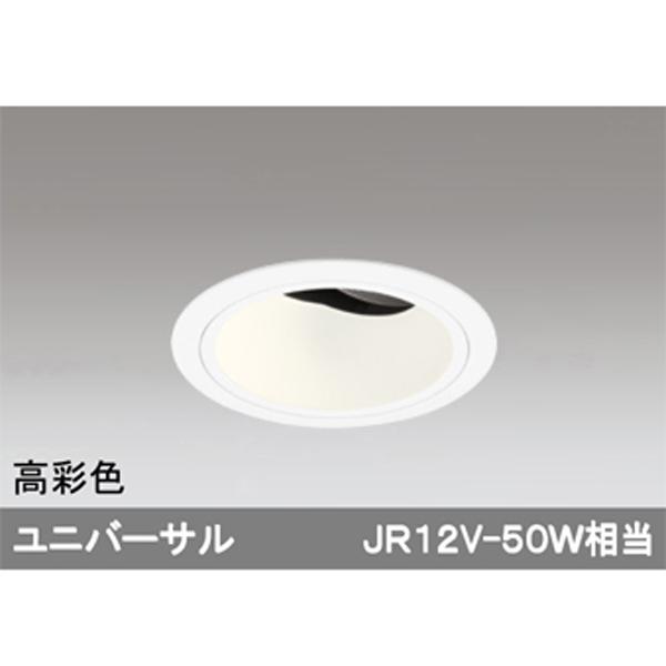【XD403186H】オーデリック ダウンライト LED一体型 【odelic】