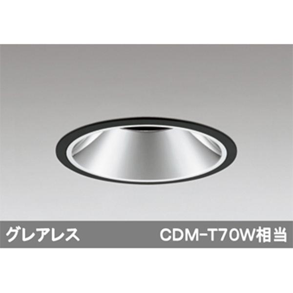 【XD401344】オーデリック ユニバーサルダウンライト LED一体型 【odelic】