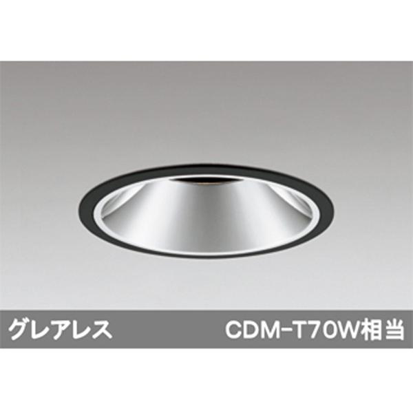 【XD401346】オーデリック ユニバーサルダウンライト LED一体型 【odelic】