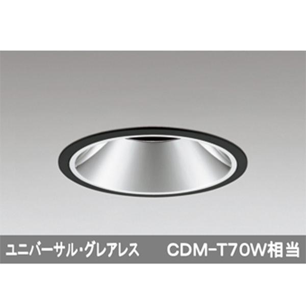 【XD401320】オーデリック ユニバーサルダウンライト LED一体型 【odelic】