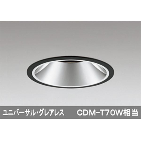 【XD401328】オーデリック ユニバーサルダウンライト LED一体型 【odelic】
