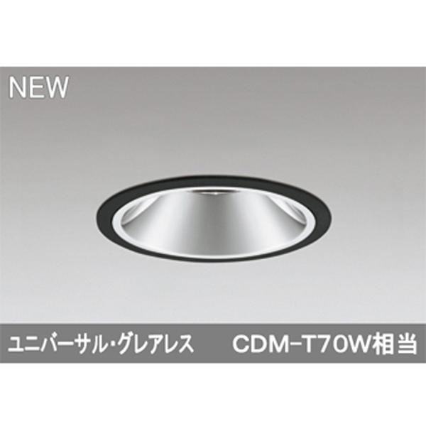 【XD402527H】オーデリック ユニバーサルダウンライト LED一体型 【odelic】