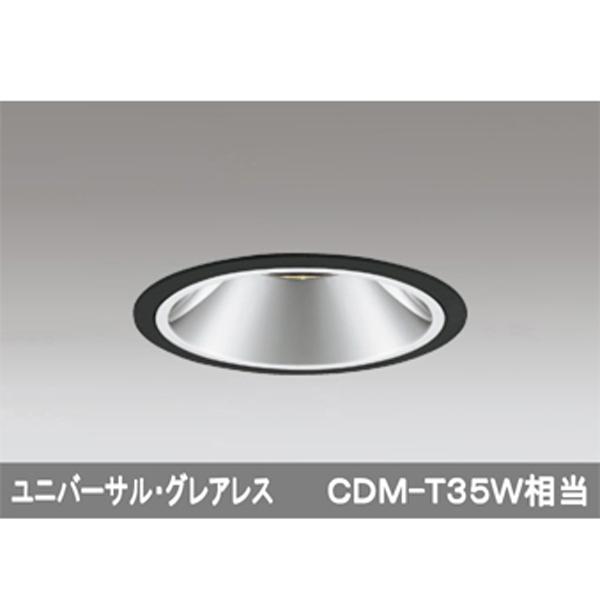 【XD402334H】オーデリック ユニバーサルダウンライト LED一体型 【odelic】