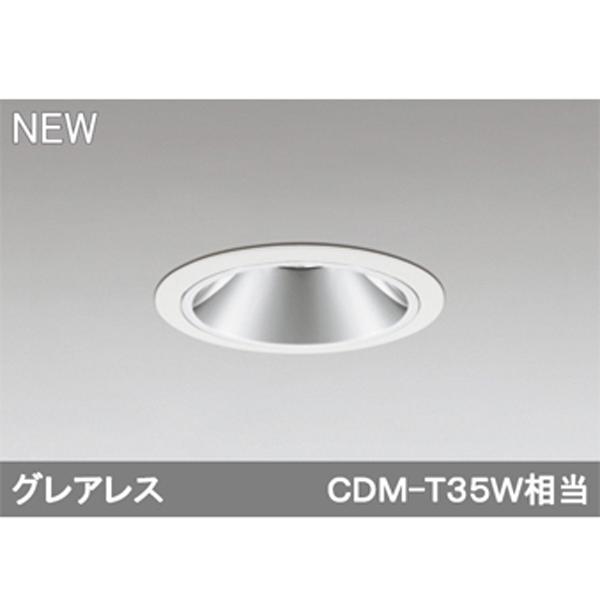 【XD403643H】オーデリック ユニバーサルダウンライト LED一体型 【odelic】