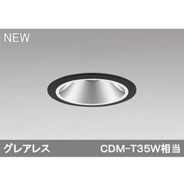 【XD403660H】オーデリック ユニバーサルダウンライト LED一体型 【odelic】