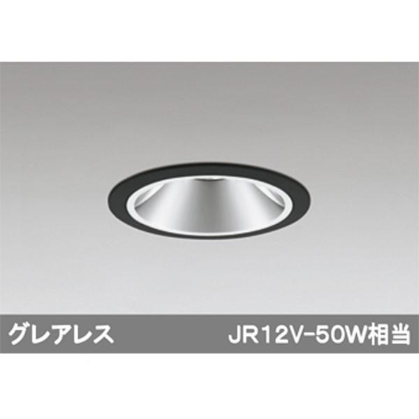 【XD403382】オーデリック ユニバーサルダウンライト LED一体型 【odelic】