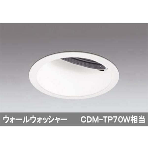 【XD401189】オーデリック ウォールウォッシャー LED一体型 【odelic】