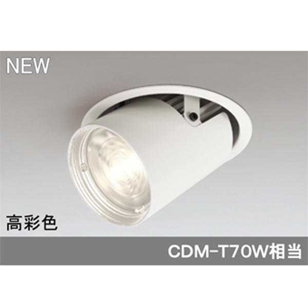 最高品質の 【XD402530H【odelic】】オーデリック ダウンスポットライト LED一体型 ダウンスポットライト LED一体型【odelic】, ハチロウガタマチ:06c6645f --- feiertage-api.de