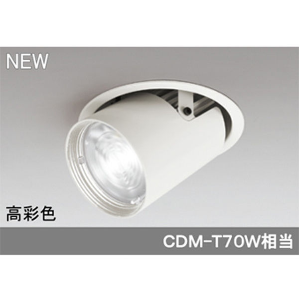 【驚きの値段】 【XD402534H】オーデリック【XD402534H】オーデリック ダウンスポットライト LED一体型【odelic ダウンスポットライト LED一体型】, 電材堂:27e5a99c --- feiertage-api.de