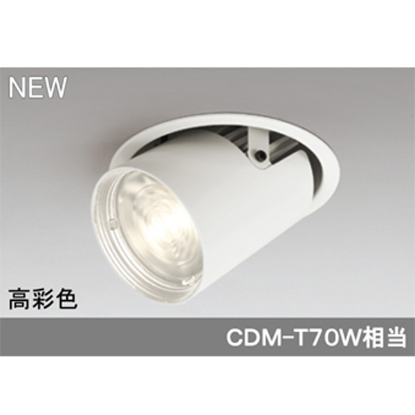 1着でも送料無料 【XD402536H】オーデリック ダウンスポットライト LED一体型【odelic】 LED一体型【odelic【XD402536H】オーデリック】, sneezy:f96ddf11 --- feiertage-api.de