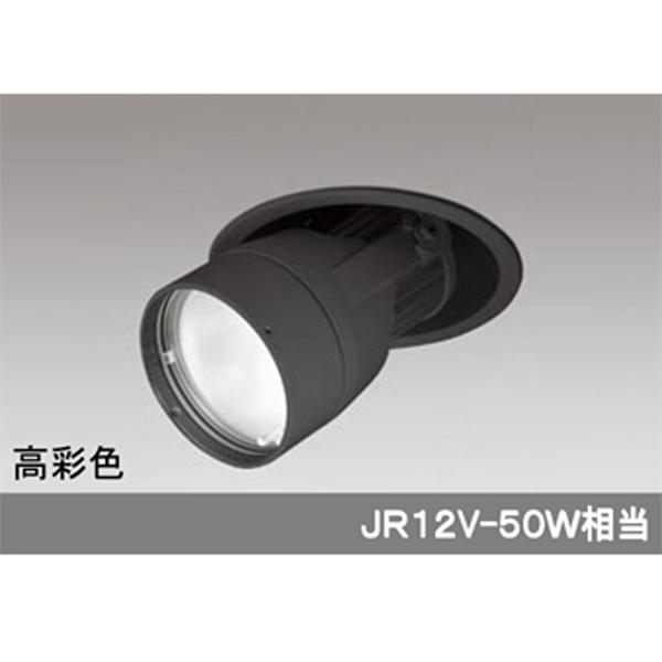 【XD403304H】オーデリック ダウンスポットライト LED一体型 【odelic】