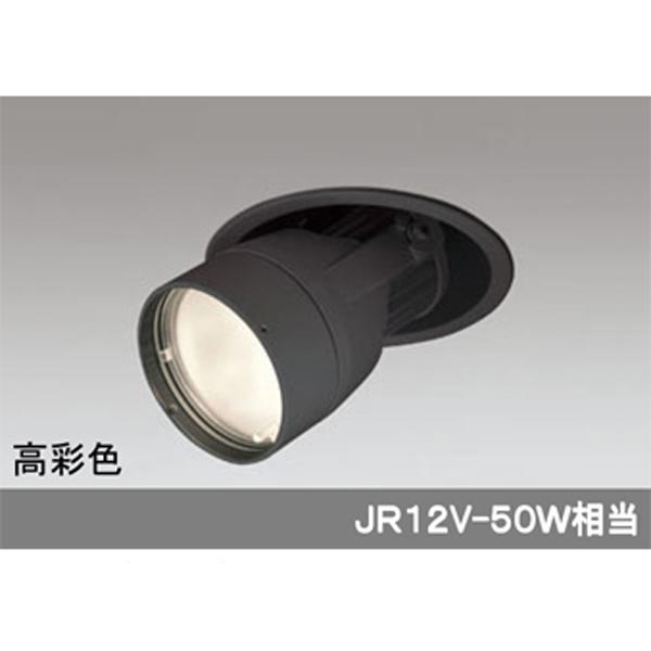 【XD403306H】オーデリック ダウンスポットライト LED一体型 【odelic】