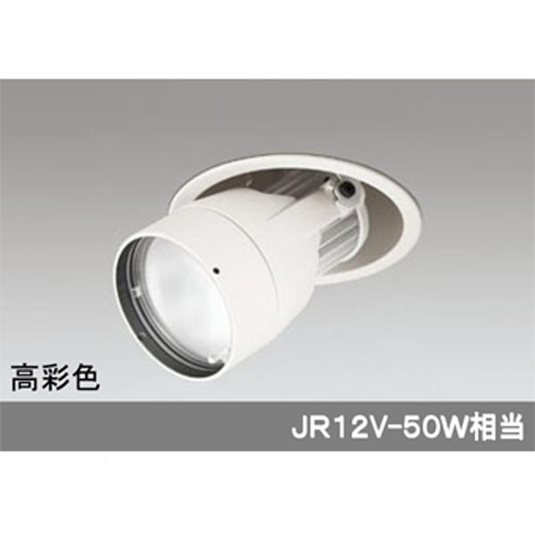 【XD403325H】オーデリック ダウンスポットライト LED一体型 【odelic】