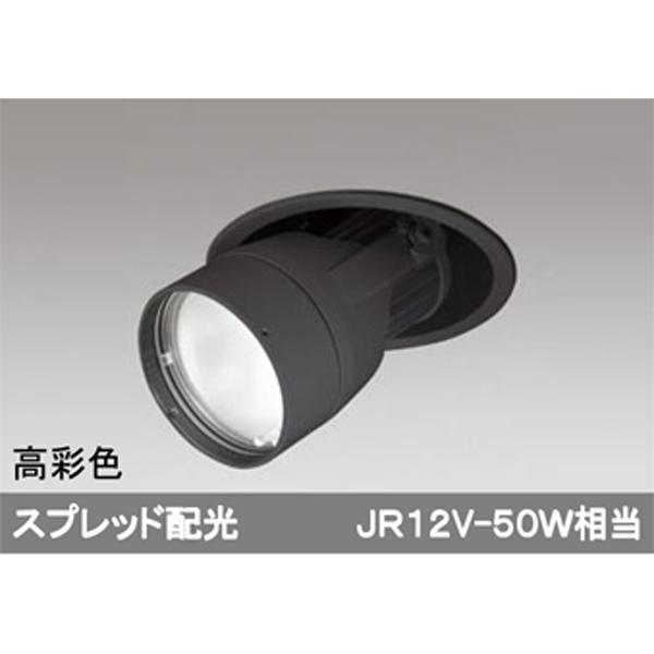 ビッグ割引 【XD403336H】オーデリック ダウンスポットライト LED一体型 【odelic】, Brand Selection STAGE f9528455